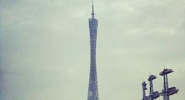 obrázek - 广州塔 Canton Tower